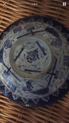 Antique Japanese Or Chinese Plates
