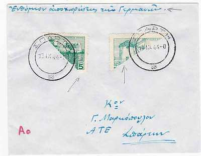 Greece.1944  Cover With Bicekted Stamps,a Souvenir After German Left Greece,wwii