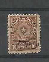 Paraquay 1918  Error   Mnh  Postage Due,overprint Inverted, Colour Change