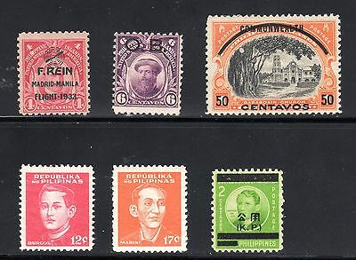 Philippines small lot of BOB stamps all mint