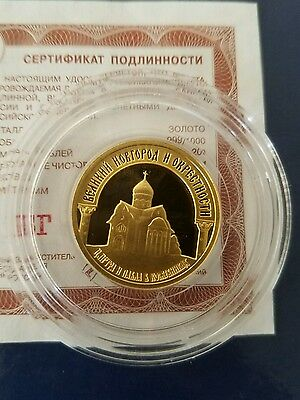 Russia 2009 50 Roubles Gold Proof - Novgorod
