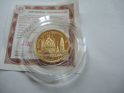 Russia 2010 50 Roubles Gold Proof - Yaroslavl