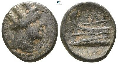 Savoca Coins Phoenicia Arados Tyche Galley Prow 6,75 g / 20 mm @LLL4699