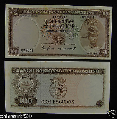 East Timor Paper Money 100 ESCUDOS 1963 Almost Uncirculated, Signature #2