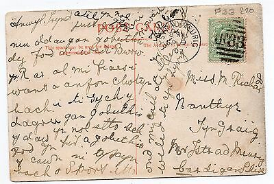 1907 post card with Welsh village F33 pmk from Ystrad Meurig.