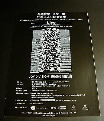 Unknown Pleasures A Joy Division Celebration With Peter Hook & Friends AD flyer