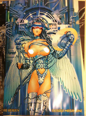 GHOST IN THE SHELL Masamune Shirow INTRON DEPOT Cyberdelics poster 1