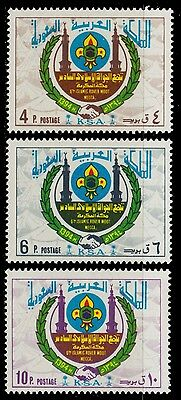 1974 Saudi Arabian Scout Emblem Minarets Arab League Scott 65 - 667 Mi 572 -574