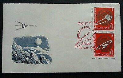 Russia Space 1963 Astronomy Rocket Earth (stamp FDC) *rare