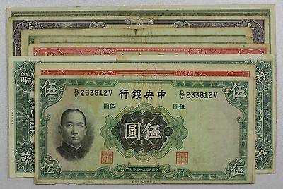 Lot of 8 Chinese Banknotes {DD647}