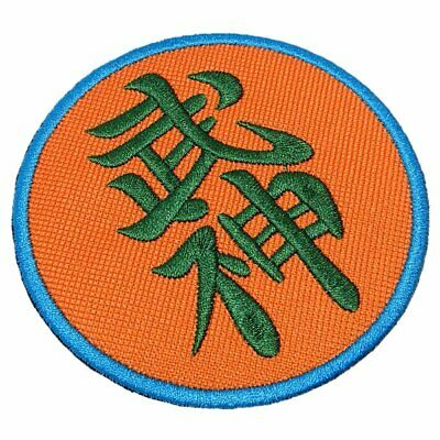 ATM143 Ninjutsu Ninja Embroidery Patch Iron or Sew to kimono jacket or shirt