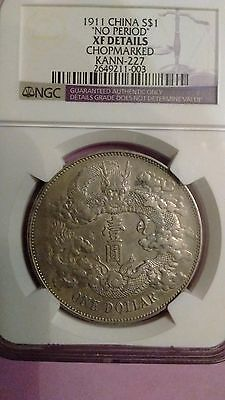 """1911 China Empire Silver Dollar""""No Period""""NGC XF Details**Awesome**"""