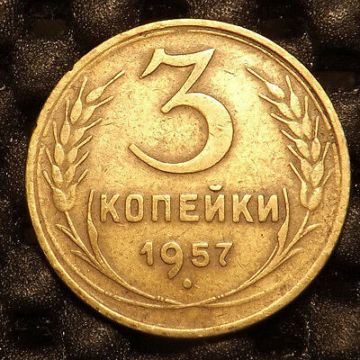 Coin Of Russia Soviet Union Ussr Cccp 3 Kopeks 1957 As Shown In Picture