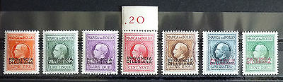 WWII ITALY- SLOVENIA - 7 DIFFERENT OVERPRINTED REVENUE STAMPS RR!! yugoslavia J1