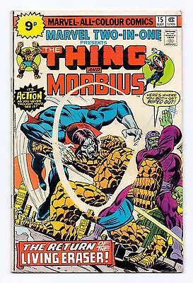 Marvel Comics: Marvel Two-In-One #15