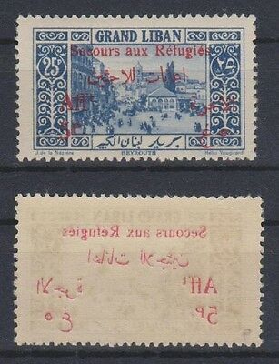 Liban Francais / French Lebanon Maury N°74**luxe Variete / Variety Surcharge R/v