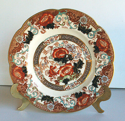 WOOD & SON VERONA DINNER PLATE 10¾ inch Beautiful Colors Gold Rim Hand Painting