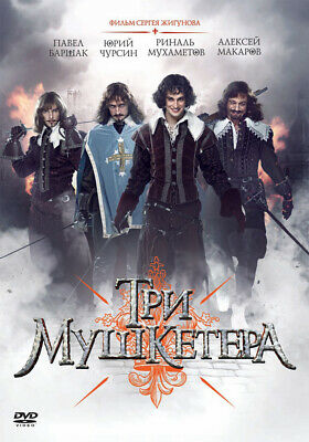 The Three Musketeers (DVD, 2013) Russian film