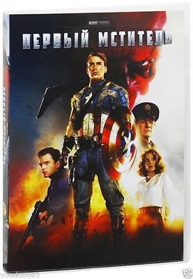 Captain America: The First Avenger (DVD, 2011) Russian,English,Ukranian