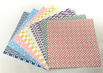 JAPANESE Square Folding ORIGAMI CHIYOGAMI CRAFT PAPER - 48 Sheets - 8 Patterns