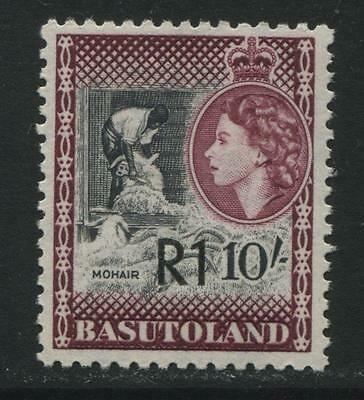 Basutoland: 1961 QE2 1 rand on 10/- stamp - Type II SG68a MM MM040