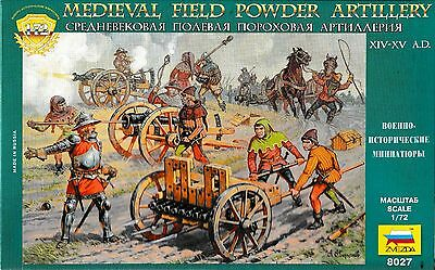 Russian toy soldiers. Zvezda. 8027. Medieval field powder artillery. 1/72 scale.