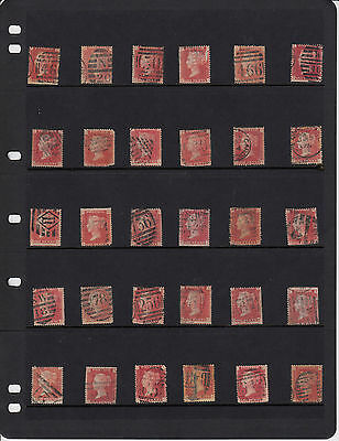Discounted 80% Sg43/44 Plate 138 - Queen Victoria Individual Stamps