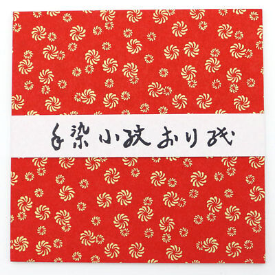 Komon 12cm Origami japan 15Bl./Sheets Japan Papier Washi Faltpapier