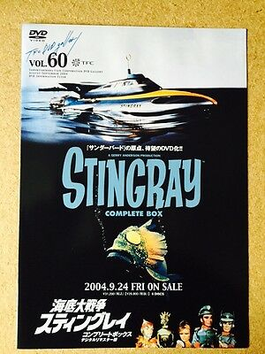 Stingray DVD  Japanese Flyer