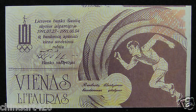 Lithuania OLYMPIC Note 1 Litauras 1991 UNC