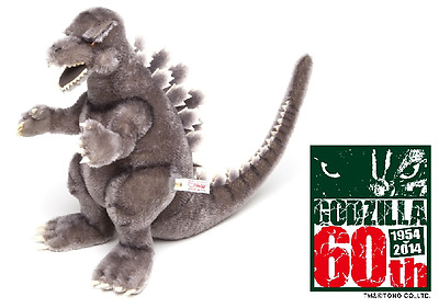 NEW Godzilla 60th Memorial Product Steiff Japan 1954 Limited Edition Stuffed Toy