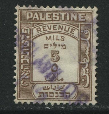 Palestine: 5m. Revenue stamp Used ZZ012