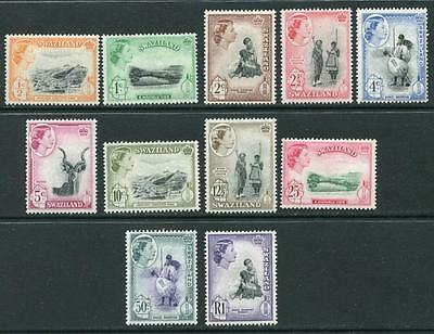 Swaziland: 1961  QE2 short set to 1 rand (11 stamps) SG78-88 MM NN093