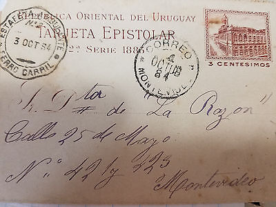 O) 1884 Uruguay, Estafeta Ambulante - Ferro Carril, 3 Centesimos,   To Montevide