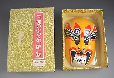 Plaster Made Hand Painted Yellow Black Red Chinese Opera Mask with Box