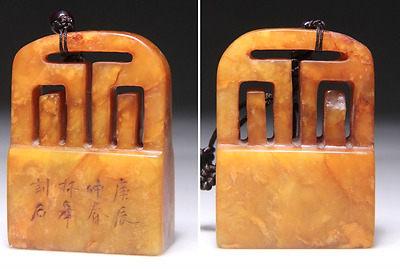 Chinese Tianhuang Stone 篆刻印 Statue Seal signed 庚辰年 / W 6 × D 3 H 9 [ cm ] 290g
