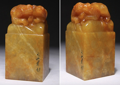 Chinese Tianhuang Stone Seal 猴樣 Stamp Statue signed 已巳年年 / W 7 × H 14cm 1.63kg