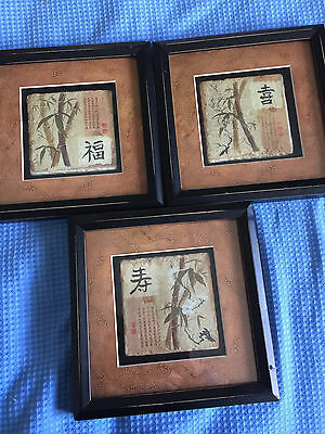 Vintage Three Chinese Shadow Box Tile Pictures Of Bamboo And Calligraphy