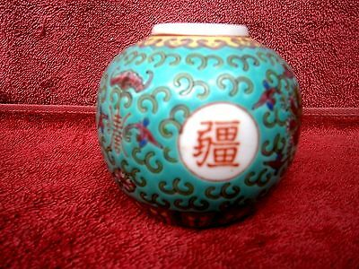 Vintage  Chinese  Porcelain  Lidless   Bowl  In  Classical  Pressed  Pattern