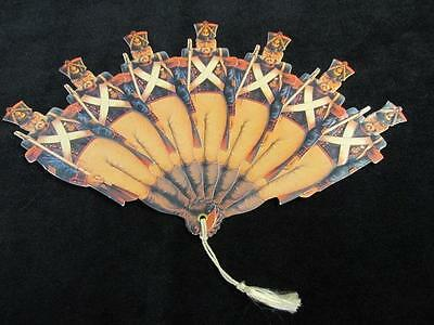Vintage Old Print Factory Embossed Folding Fan Soldiers Guards