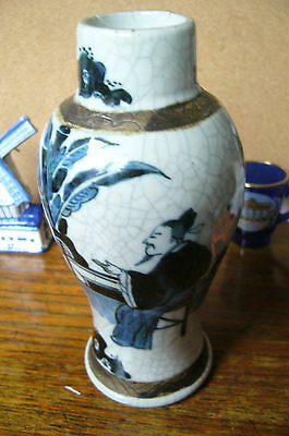 Japanese Decorated And Marked Vase