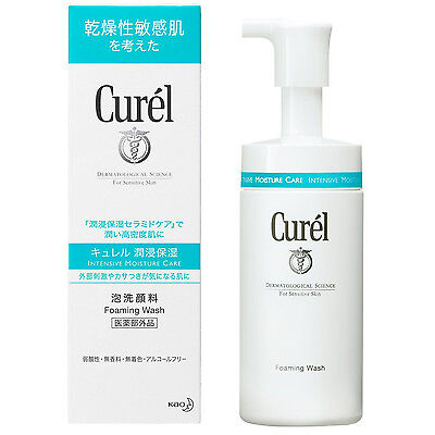Kao Japan CUREL Foaming Wash Cleanser (150ml / 5 fl.oz)