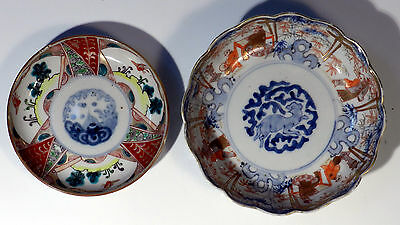 Antique Edo Period Japanese Two Bowls Chinese Fuki Choson Mark on Base Imari
