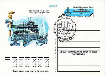 Russia 1980 - Ppc - Olympics - Sailing - Yachting