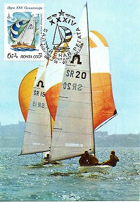 RUSSIA - 1980 - PPC - OLYMPICS - SAILING - YACHTING  No. 2