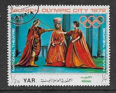 YAR USED STAMP - 1972 SUMMER OLYMPICS MUNICH THEATRE SCENCES 1/2Yb VALUE - 1971