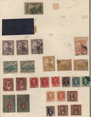 IRAQ: Used Examples - Ex-Old Time Collection - Album Page (6970)