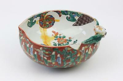 Japanese Famille Verte Bowl Decorated With Figures & Flowers Marked To Base