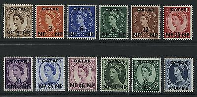 Qatar: 1957 QE2 Edward's Crown set of 12 stamps to 1r on 1/6d SG1-12 MNH ZZ033