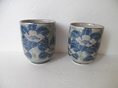 Two Porcelain Ware Tea Cups Grey Blue Flower Signed Korean